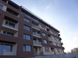 Тристаен апартамент до НСА