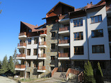 Investment Project With Excellent Location in Borovets