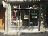 Магазин  в  Stavroupoli