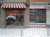 Търговско помещение на две нива с голямо лице към бул. Янко Сакъзов