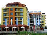 Просторен тристаен апартамент в комплекс Голдън Дриймс/ Golden Dreams