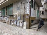 Медицински център за продажба в центъра на Банско