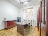 Офис на пешеходно разстояние от Орлов мост и метростанция