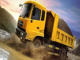 Разработен и действащ бизнес за транспорт на насипни товари!