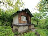 Малка вила в населено място на 37 км от Велико Търново