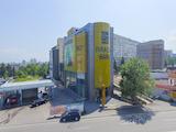 Бизнес сграда  с голяма инестиционна възможност с гарантирани наеми на бул. Цариградско шосе