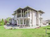 Луксозна къща във в.з. Малинова долина
