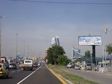 Парцел до Интер Експо център