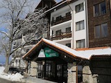 Studio In Mountain Paradise - Bansko
