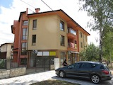 Apartments Set in the Centre of Velingrad