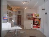 Shop in Sofia