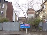 Регулиран парцел в центъра на София