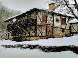 Автентична Възрожденска къща само на 8 км от град Трявна