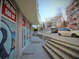 Commercial property in Sofia