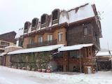 Семеен хотел на 14 км от ски-курорт Банско