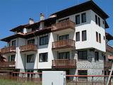 Studio in Glazne Holiday Apartments - Bansko