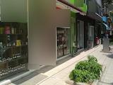 Магазин  в  Voulgari