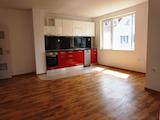 """Тристаен апартамент """"Ред гардън"""" под наем"""