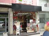 Магазин в отлично състояние на бул. Витоша