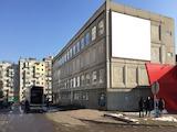 Промышленное здание в г. Разград