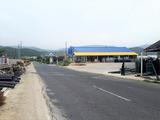 Инвестиционная земля вблизи г. Кырджали